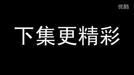 【第1集】2014一路欢乐318车队骑行川藏线西藏 成都-雅安 川藏自驾游攻略