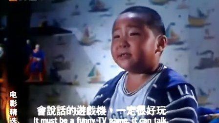 超级中国龙