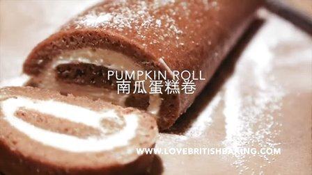 《Lovebritishbaking》如何制作南瓜蛋糕卷Pumpkin roll