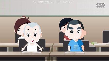枫岚动漫系列之MG动画《学习储蓄银行卡的安全使用》