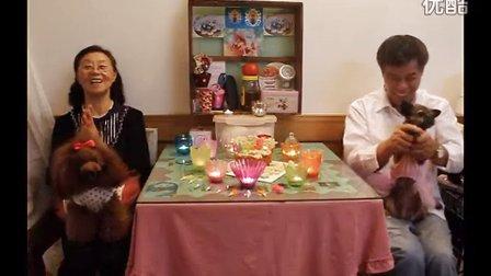 【上集】2014年阳阳5岁+艾丰3岁生日,潇潇迎送来狗狗生日蛋糕和彩虹饼干