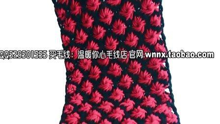 双色菊花针围巾的编织方法 154