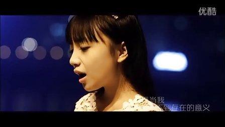 【MV】周玥   夜空中最亮的星 中国好学姐