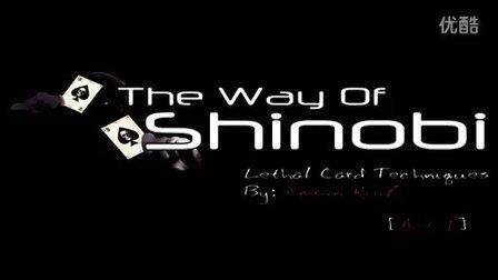 The Way Of Shinobi by Emran Riaz Featuring Tony Chang