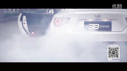 驾驶讲堂《原地烧胎技巧》-38车评中心