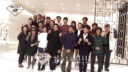 《Mr.白》全剧演员在片场举行开机仪式视频