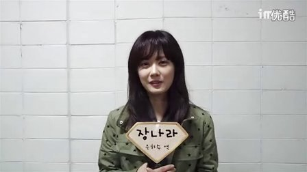 《Mr.白》殷河秀(张娜拉)首次拍摄现场