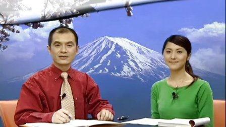 日语学习零基础入门教程 新标日入门五十音图01课