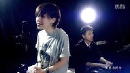 林芯仪《等一个人》X 庾澄庆《缺口》「等一个人咖啡」主题曲