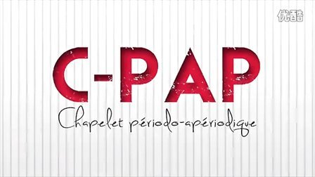 CPAP by Patrick Dessi