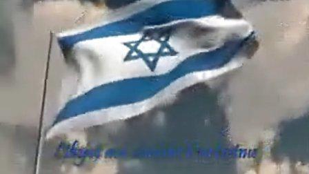 世界上最悲壮的国歌:以色列国歌《希望》男中音版(相当的好听)