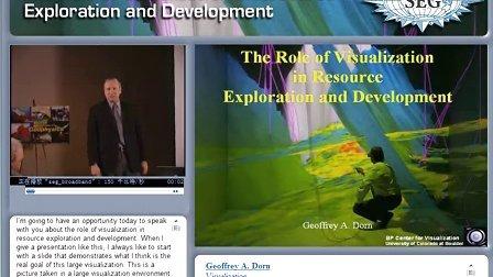 三维可视化在油气资源勘探和开发中的角色