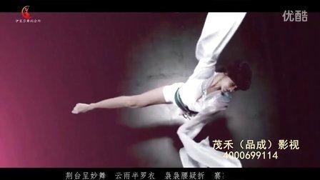 【宣传片】 依裴莎舞蹈会所- 无锡企业公司宣传片-找茂禾传媒