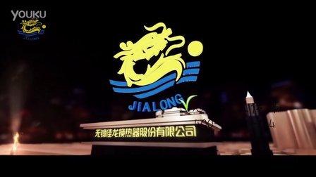 【花絮MV】 佳龙换热器- 无锡企业公司宣传片-找茂禾传媒
