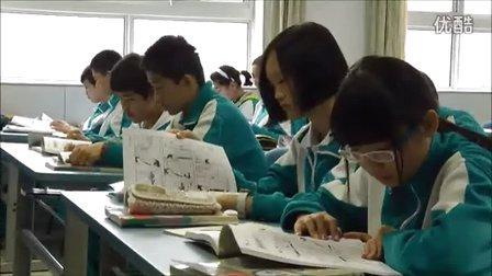 北京市月壇中学