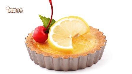 《范美焙亲-familybaking》第一季-146 清新柠檬派