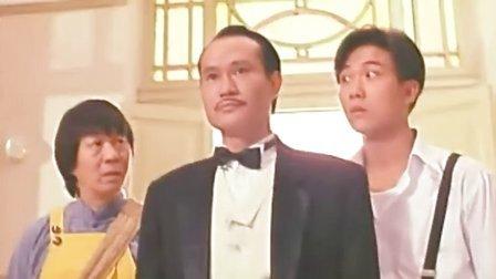 新僵尸先生之灵婴——香港林正英经典电影系列DVD版