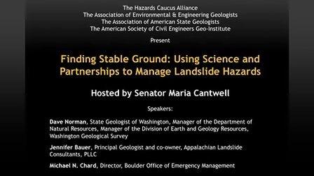 寻找稳定地表:用科学与合作来控制滑波地质灾害