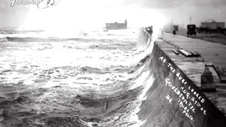 纽约港不断增加的风暴潮