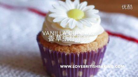 《Lovebritishbaking》如何制作香草纸杯蛋糕Vanilla cupcake