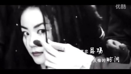 王菲 《匆匆那年》  感动王菲十大菲迷 - 剪辑版MV - 致王菲