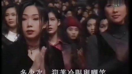 海阔天空 1993年度叱咤乐坛颁奖典礼现场版 Beyond 黄家驹