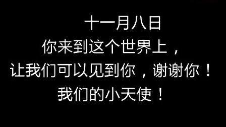 TF家族漯河后援团全体四叶草祝TFBOYS王源生日快乐