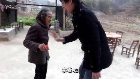 搞笑视频:乡村搞笑趣事(不用了不用了)