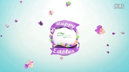 2013 Kerry Parkside Easter - 浦东嘉里城复活节