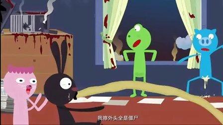 【飞碟一分钟】一分钟应对僵尸来袭 (三)