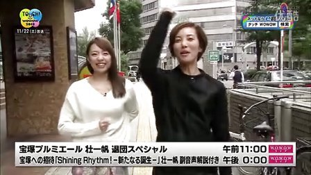 2014.11.11 窝窝 壮一帆退团SP预告-soayu