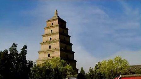 陕西旅游第一集:西安【上】