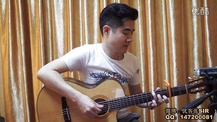 《后会无期》吉他弹唱 张SIR 子熏乐器