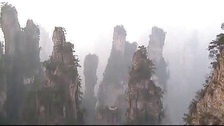 湘西旅游第一集:张家界国家森林公园、大峡谷