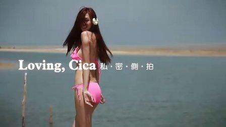 周韦彤-Loving_Cica 673M
