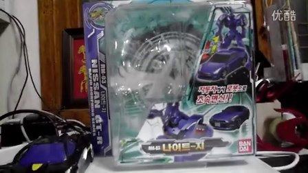(小韩上传)超速变形Gyro Zetter  GTR
