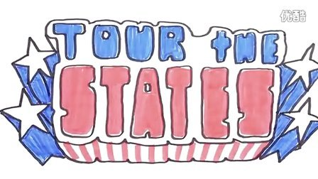 Draw the States 美国地图轻松画