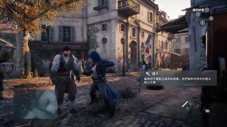 纯黑《刺客信条:大革命》第二期 完美同步攻略解说 中文剧情