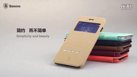 淘宝视频 淘宝商品 影视广告 产品视频 产品展示 深圳视频  宣传片 微电影