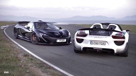 EVO赛道对比测试McLaren P1 vs Porsche 918 Spyder WSP