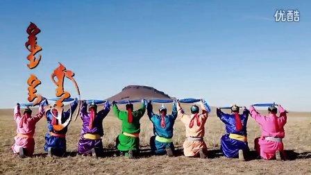 蒙古歌曲【Deeltei Mongol】 Urgaa