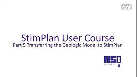 第5课 将地质模型转换至StimPlan中