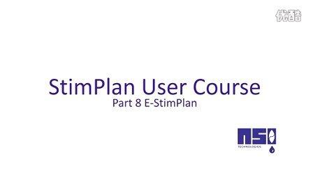 第8课 E-StimPlan