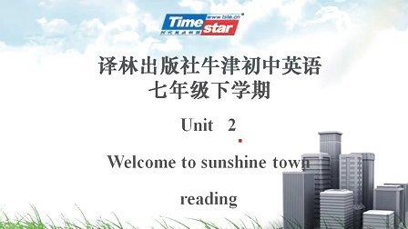 牛津初中英语七年级下第二单元Welcome to sunshine town reading