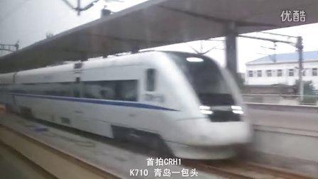 沈局火车集—38 胶济客专