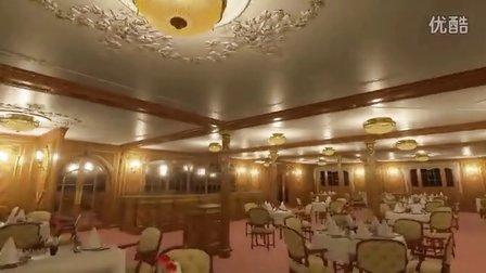 再现泰坦尼克号!UG4引擎『泰坦尼克号:荣耀』中文预告片大公开 - Titanic:Honor and Glory Trailer - 时间边界