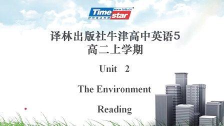 译林出版社牛津高中英语5高二上Unit2 The Environment Reading
