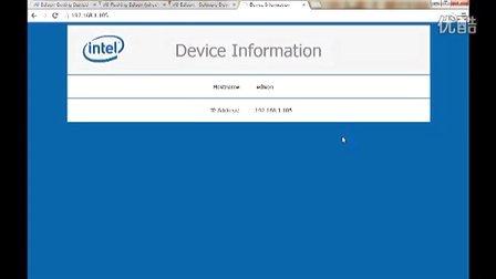 Intel Edison平台介绍8