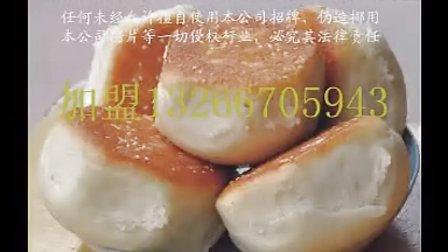奶香蒸烤馍  特色蒸烤馍 烤面包 烤馒头师傅指导开业现场视频