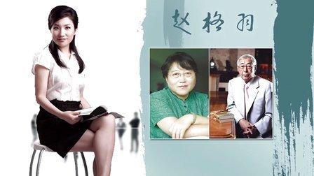 第29期完整版 赵格羽:欣赏李银河和渡边淳一的性观念